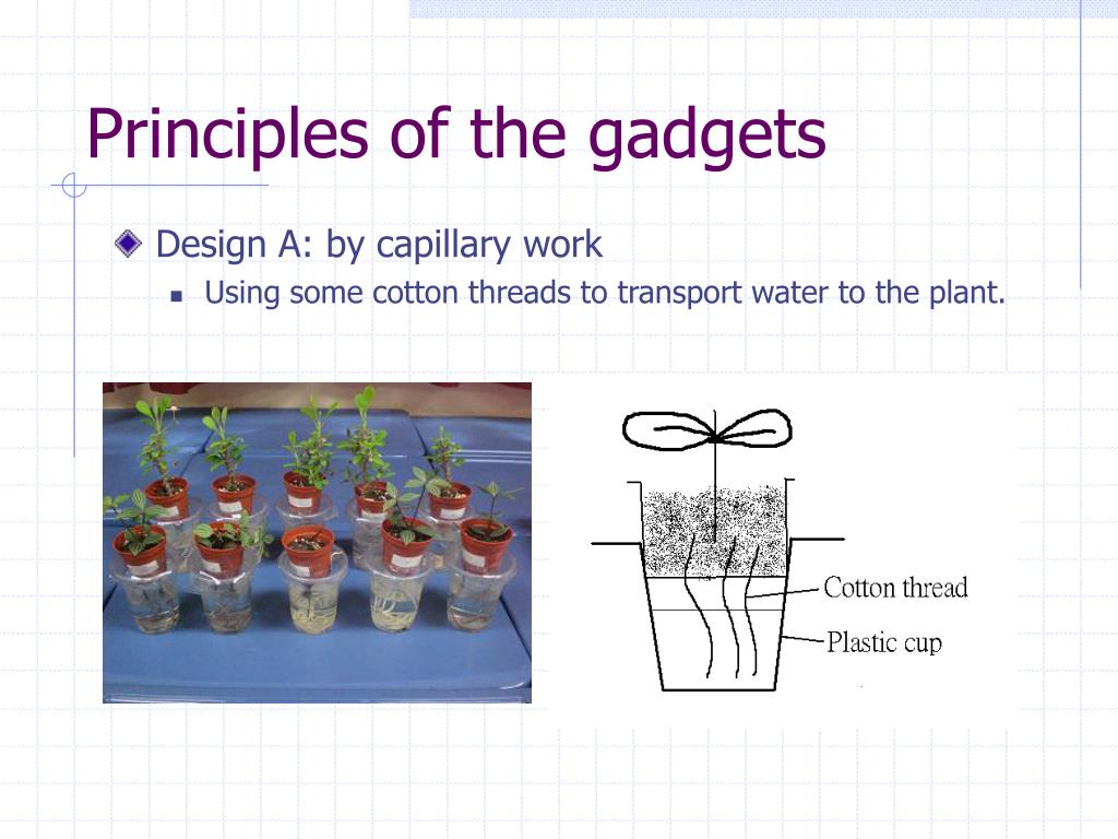 Principles of the gadgets