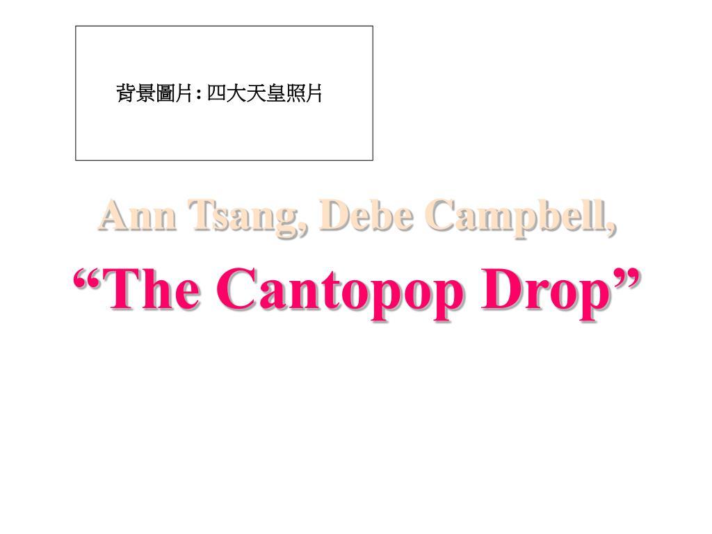 Ann Tsang, Debe Campbell,