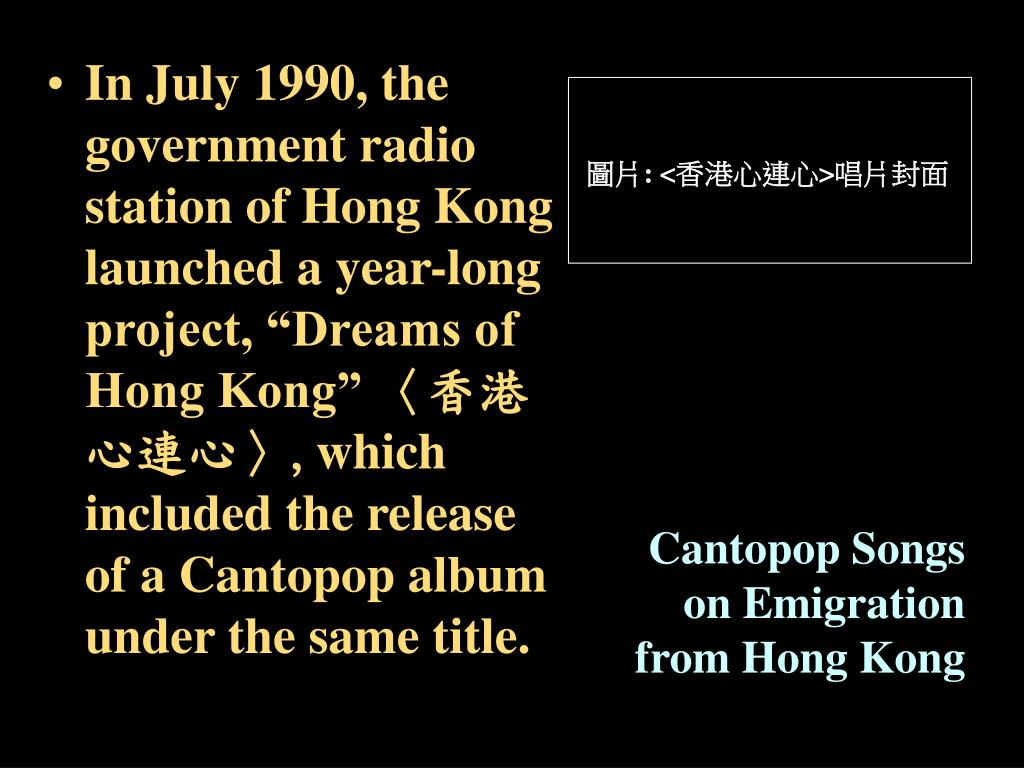 Cantopop Songs