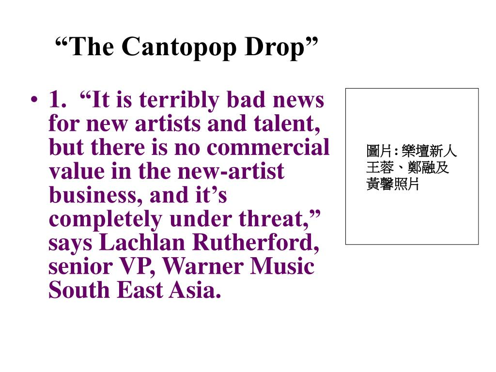 """The Cantopop Drop"""
