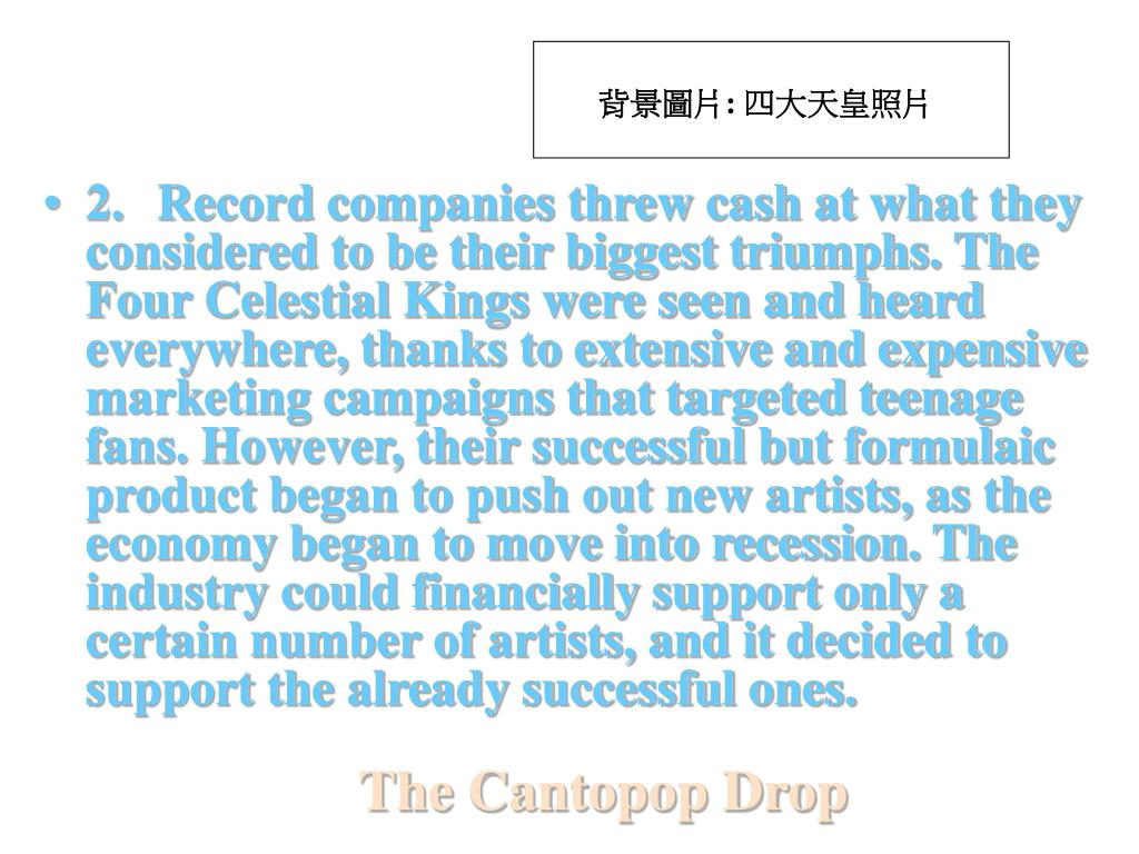 The Cantopop Drop