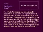 the cantopop drop91