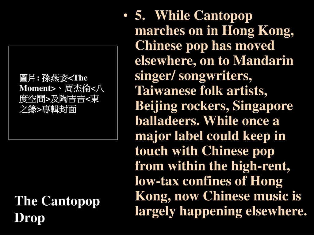 The Cantopop