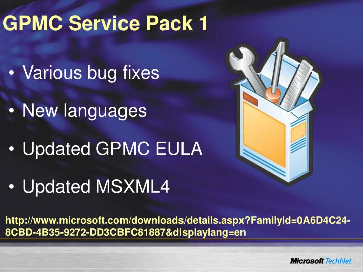 GPMC Service Pack 1