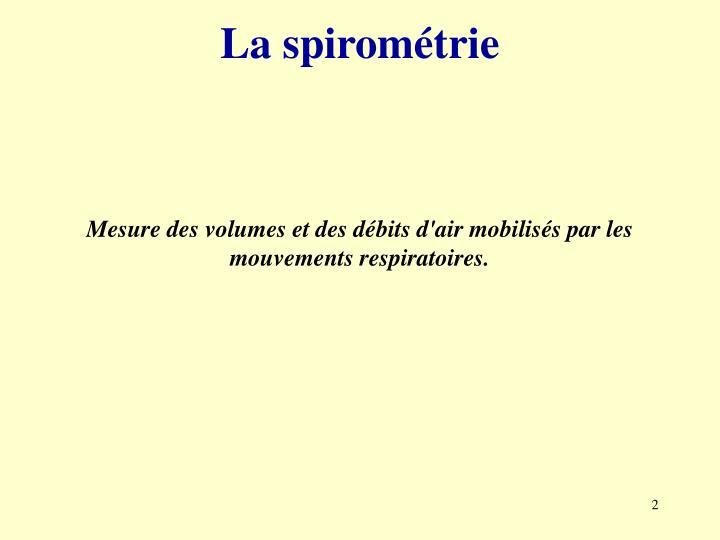 La spirométrie