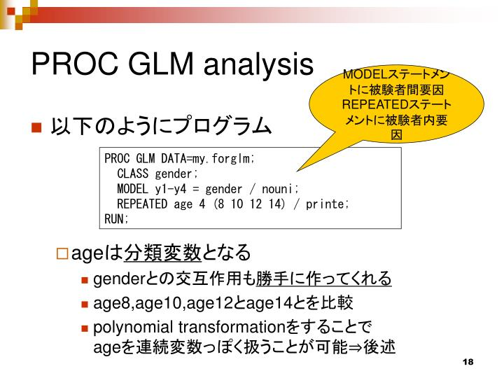 PROC GLM analysis