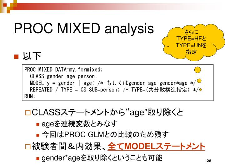 PROC MIXED analysis