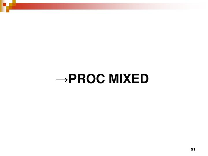 →PROC MIXED