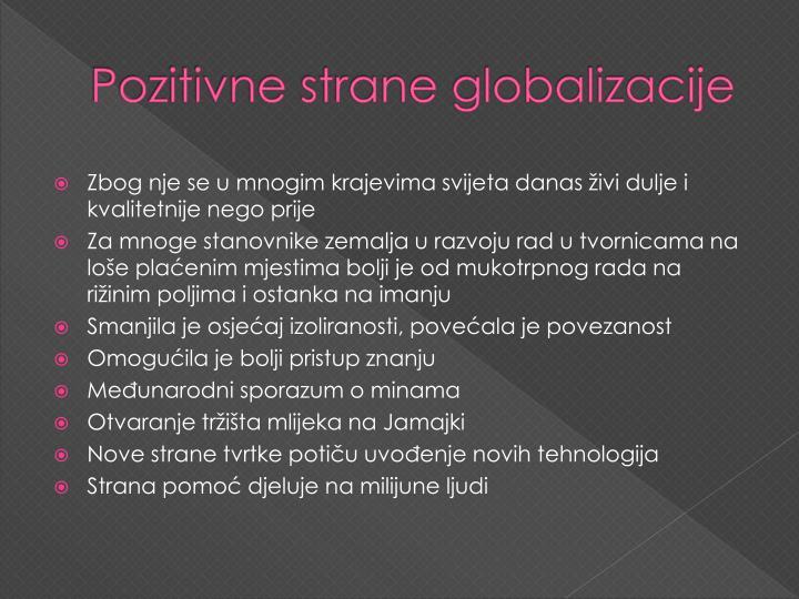 Pozitivne strane globalizacije