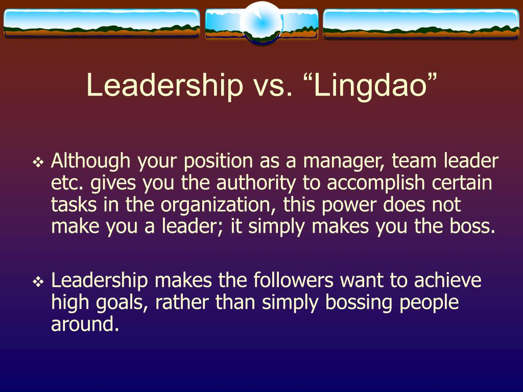"Leadership vs. ""Lingdao"""