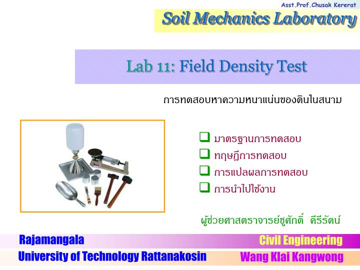 Soil Mechanics Laboratory