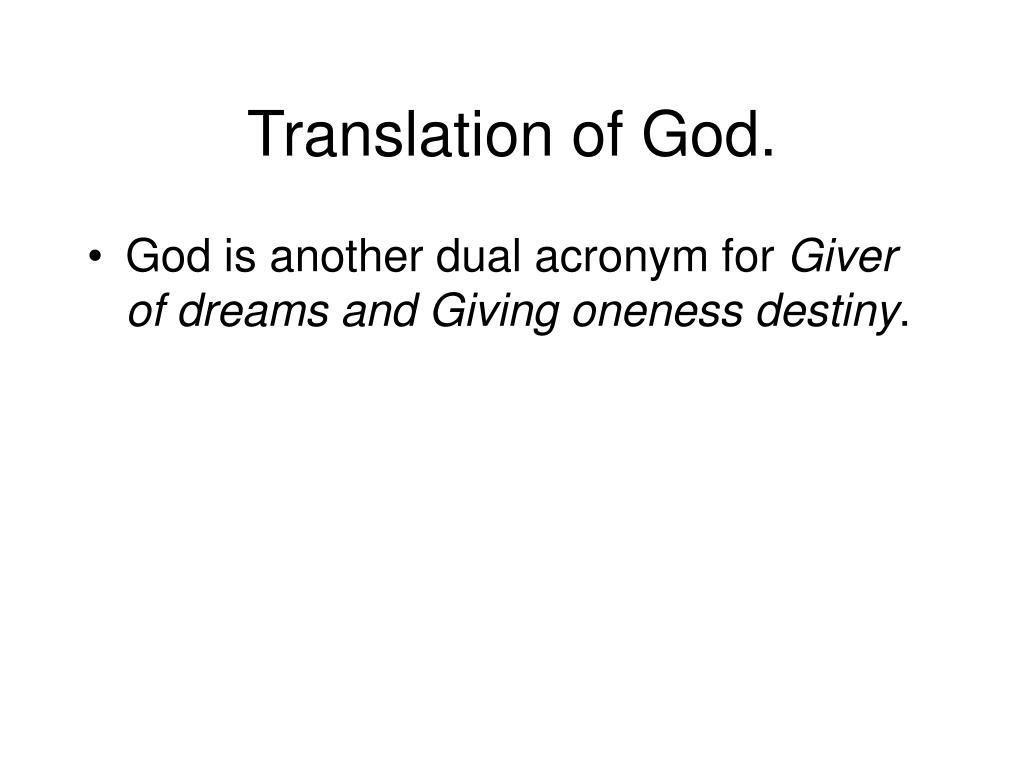 Translation of God.