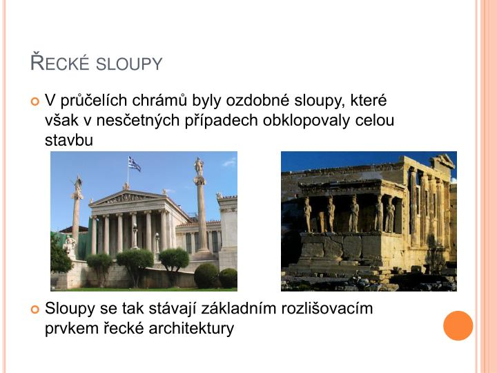 Řecké sloupy