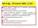 nel d lgs 30 marzo 2001 n 165