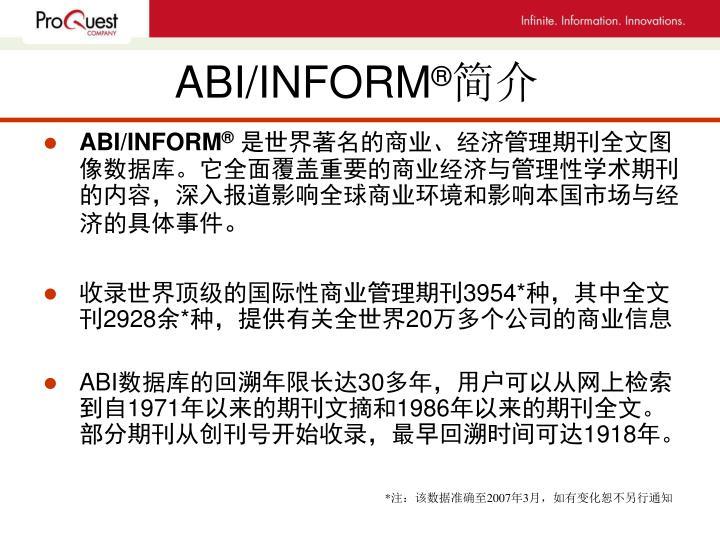 ABI/INFORM