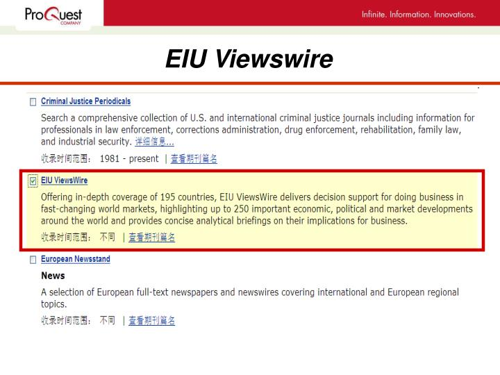 EIU Viewswire
