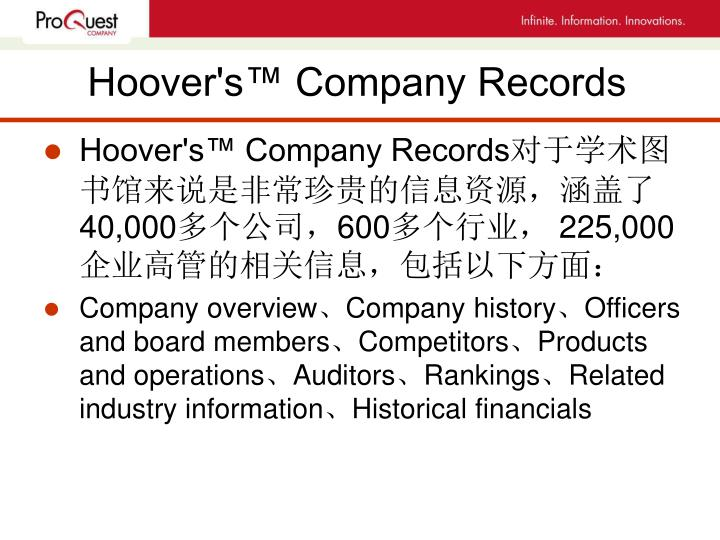 Hoover's™ Company Records