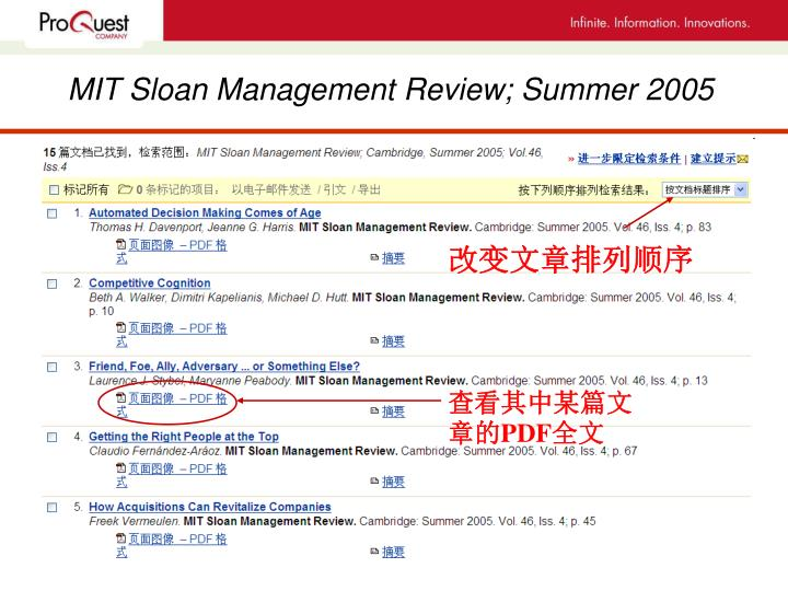 MIT Sloan Management Review; Summer 2005