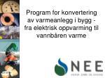 program for konvertering av varmeanlegg i bygg fra elektrisk oppvarming til vannb ren varme