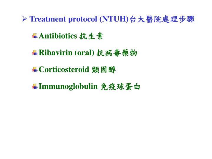 Treatment protocol (NTUH)