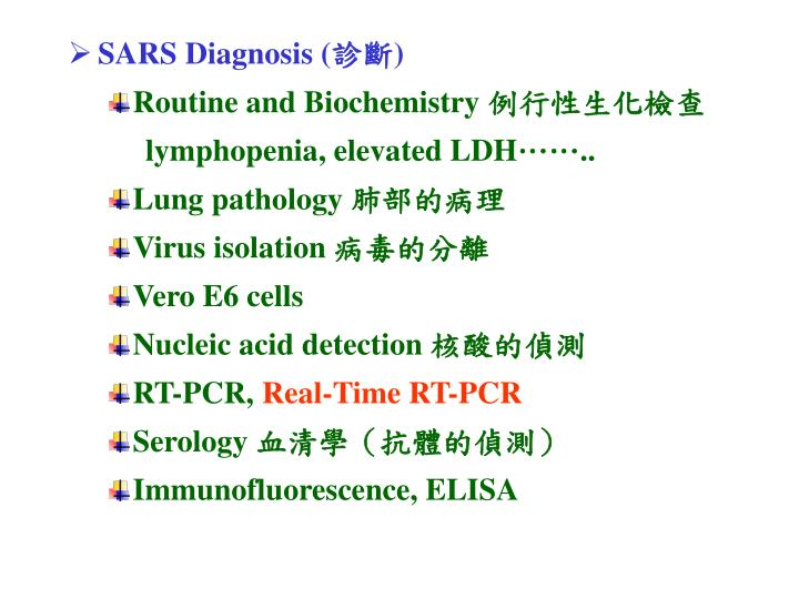 SARS Diagnosis (
