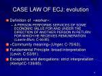 case law of ecj evolution