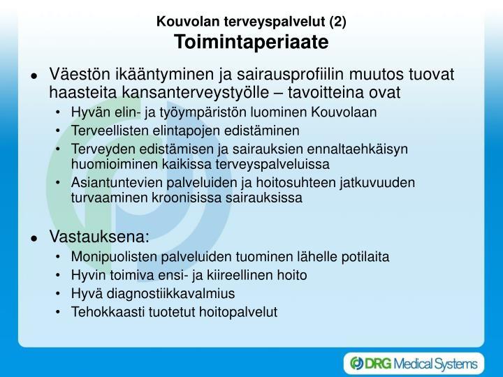 Kouvolan terveyspalvelut (2)