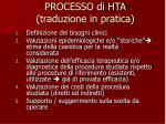 processo di hta traduzione in pratica