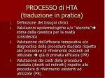 processo di hta traduzione in pratica1