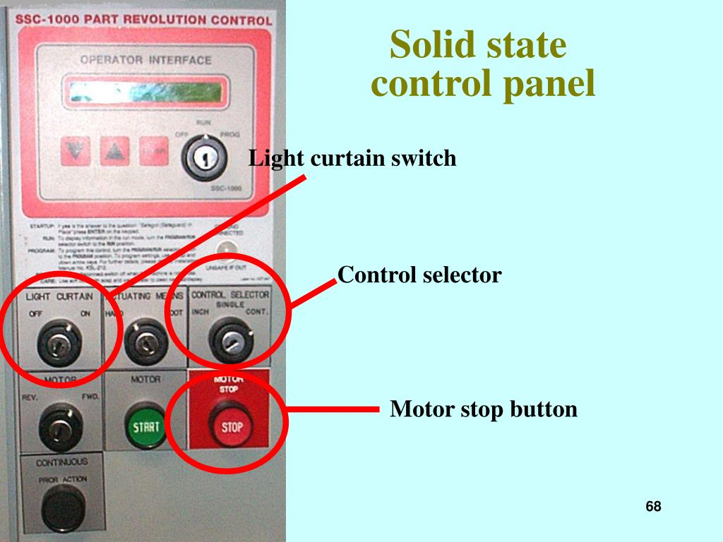 Light curtain switch