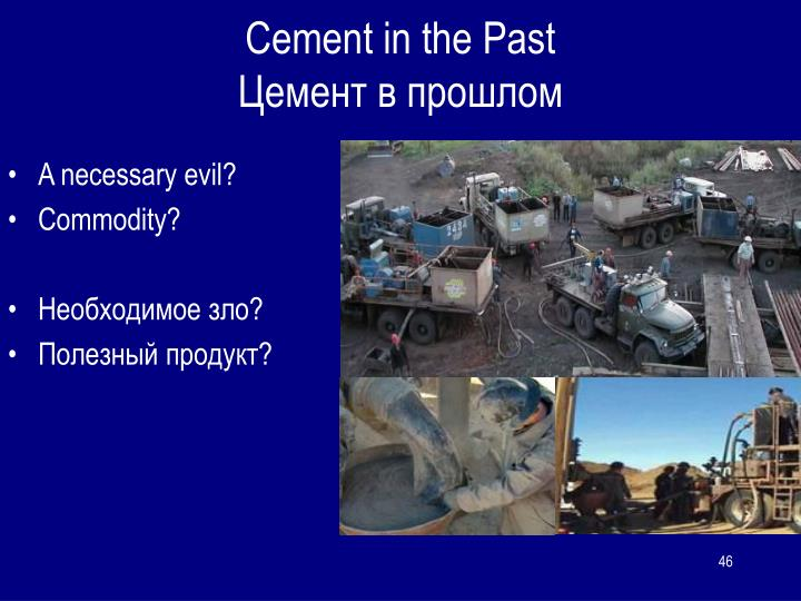Cement in the Past