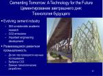 cementing tomorrow a technology for the future