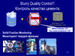 slurry quality control