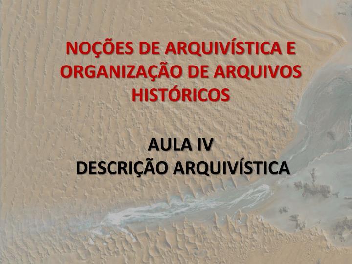 NOES DE ARQUIVSTICA E ORGANIZAO DE ARQUIVOS HISTRICOS