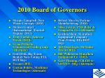 2010 board of governors
