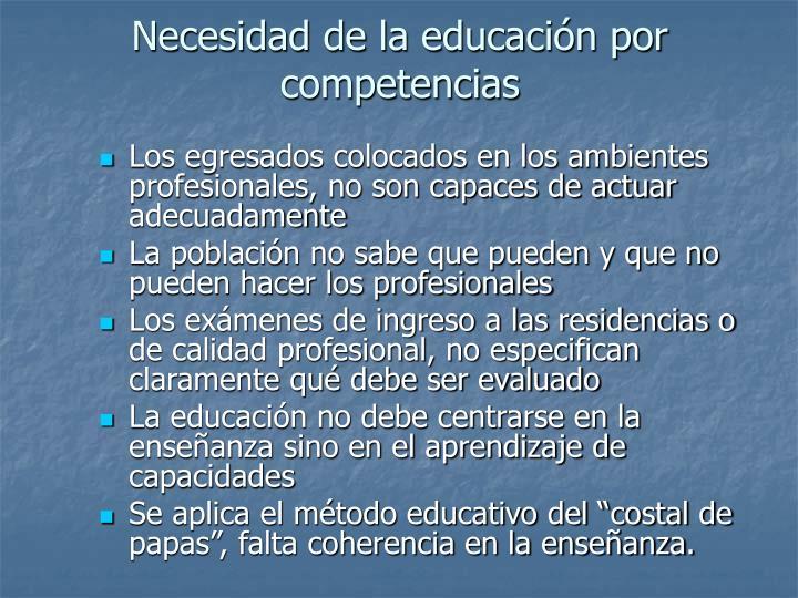 Necesidad de la educación por competencias