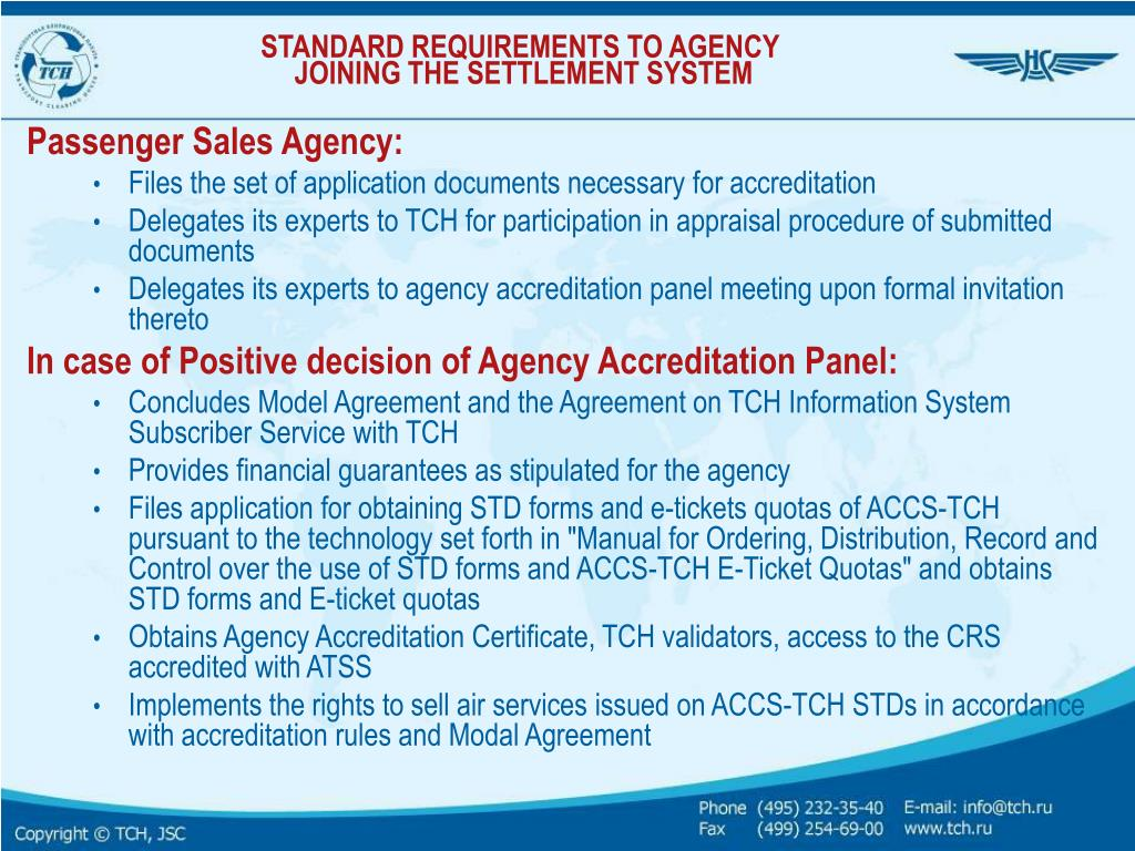 STANDARD REQUIREMENTS TO AGENCY