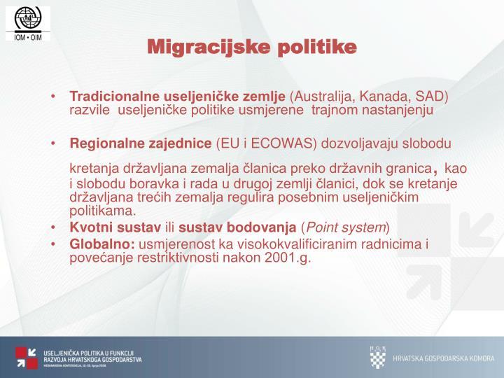 Migracijske politike