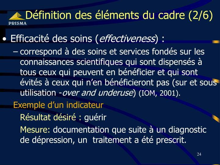 Définition des éléments du cadre (2/6)