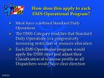 how does this apply to each ems operational program