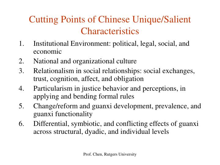 Cutting Points of Chinese Unique/Salient Characteristics
