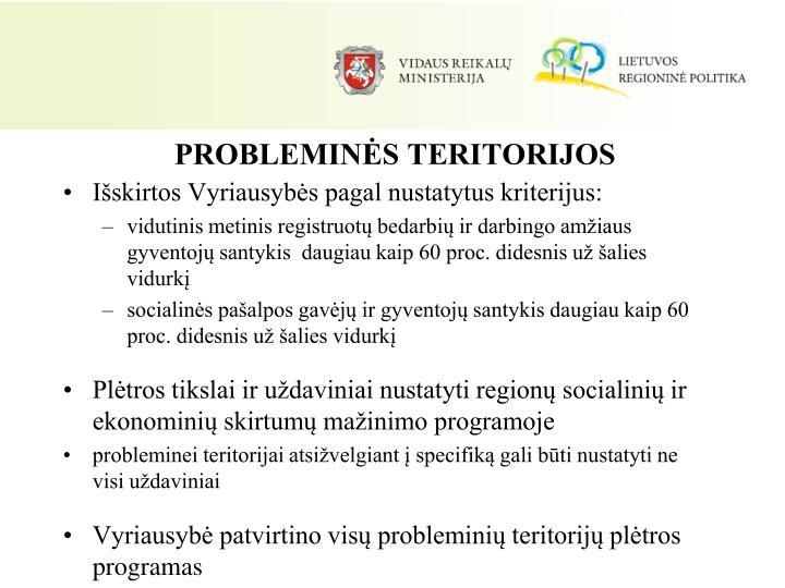 PROBLEMINĖS TERITORIJOS
