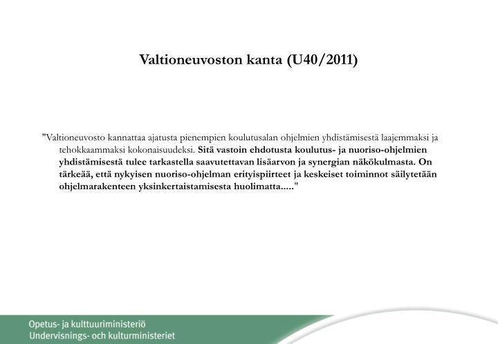 Valtioneuvoston kanta (U40/2011)