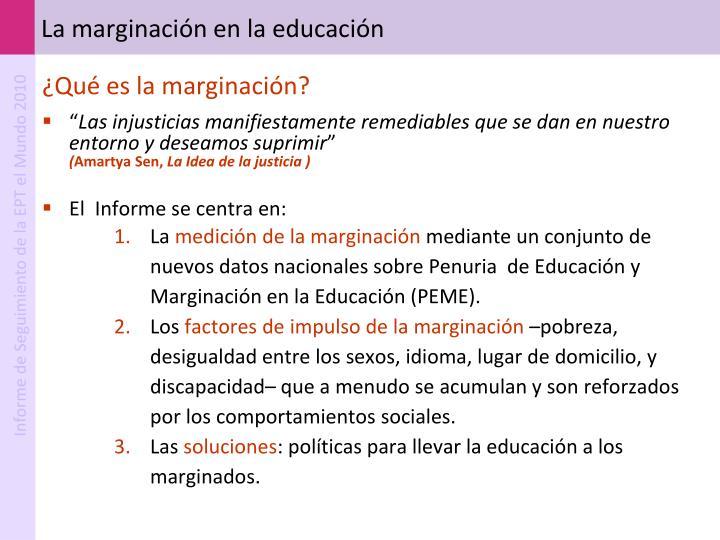 La marginación en la educación