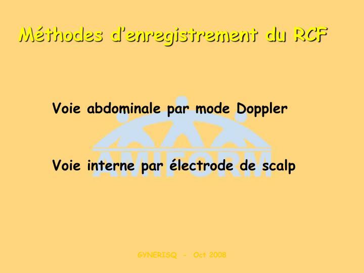 Méthodes d'enregistrement du RCF