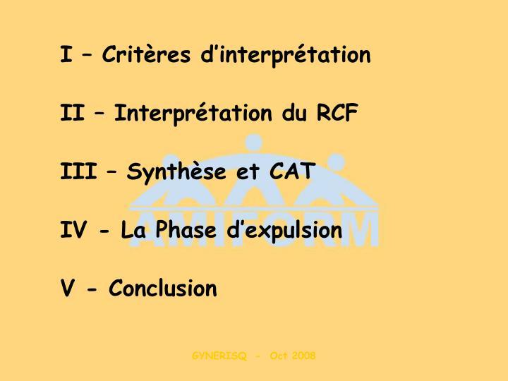 I – Critères d'interprétation