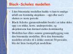 black scholes modellen