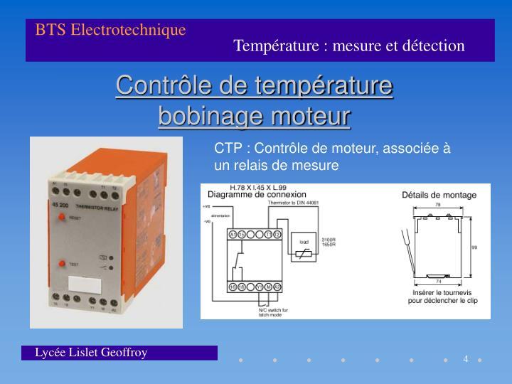 Contrôle de température