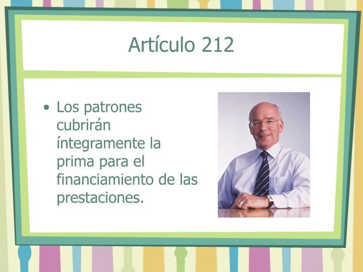 Artículo 212