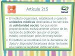 art culo 215